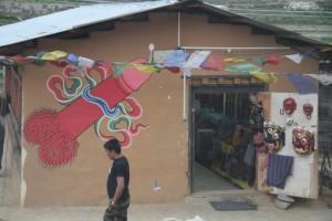 bhutan1 1421