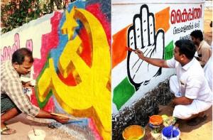 Congress CPIM